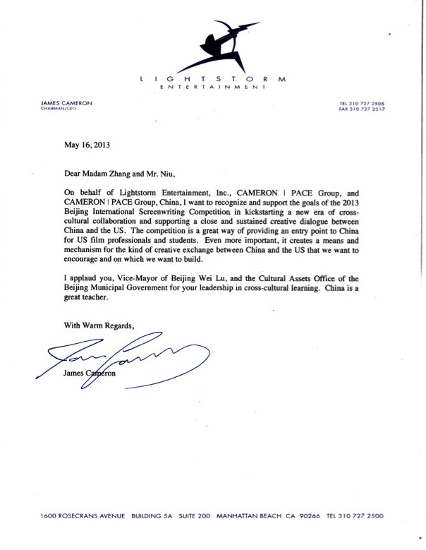 Congratulation Letters From Massachusetts Senator Warren Governor